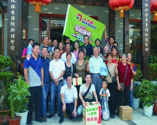 重庆园博园营业时间_欢迎光临人人乐-重庆公司开展顾客生鲜基地一日游活动